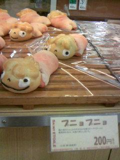 パン屋さんにて。
