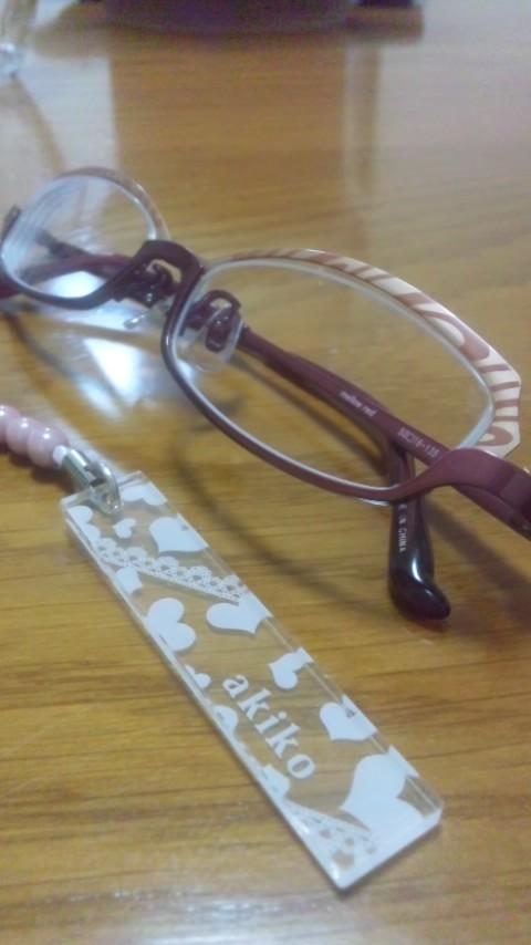 おニューのメガネと。。。